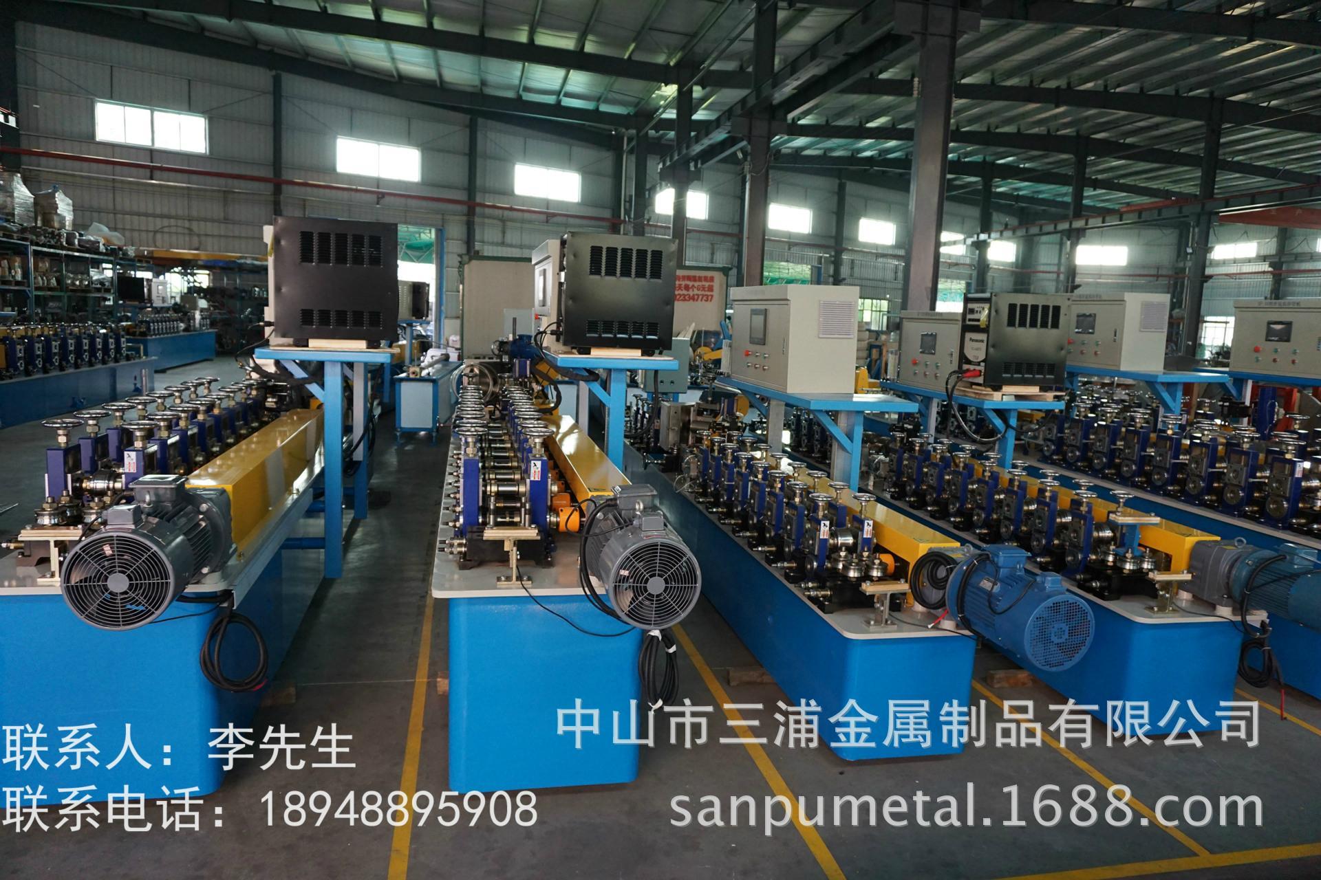 供應精密不鏽鋼焊管機組、焊管機成套設備 中山三浦金屬制品公司  1