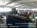 供應精密不鏽鋼焊管機組、焊管機成套設備 中山三浦金屬制品公司  3