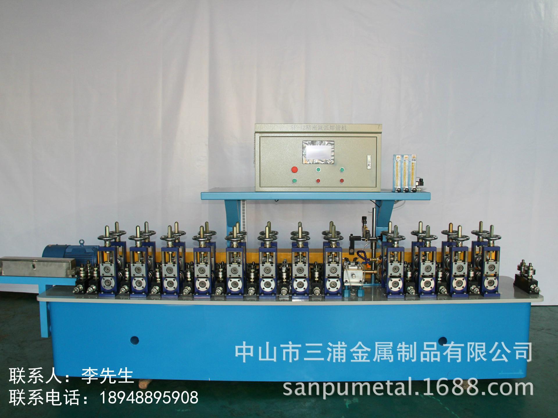 供應精密不鏽鋼焊管機組、焊管機成套設備 中山三浦金屬制品公司  4