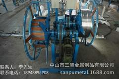 供應不鏽鋼盤管收卷機 值得信賴 中山三浦金屬制品公司