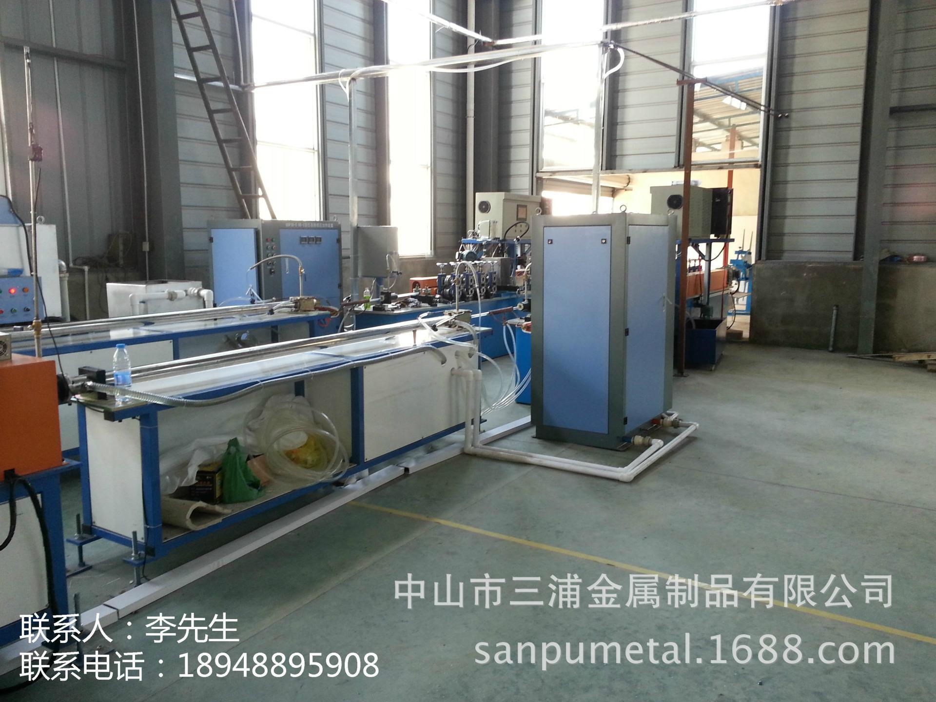 供應不鏽鋼焊管在線退火機(在線固溶) 中山三浦金屬制品公司  1