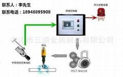 焊縫跟蹤中山三浦專業生產 產品質量保証