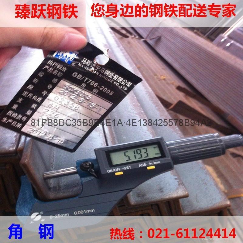 角钢 三角铁钢结构工程50*50*5 上海厂家 3