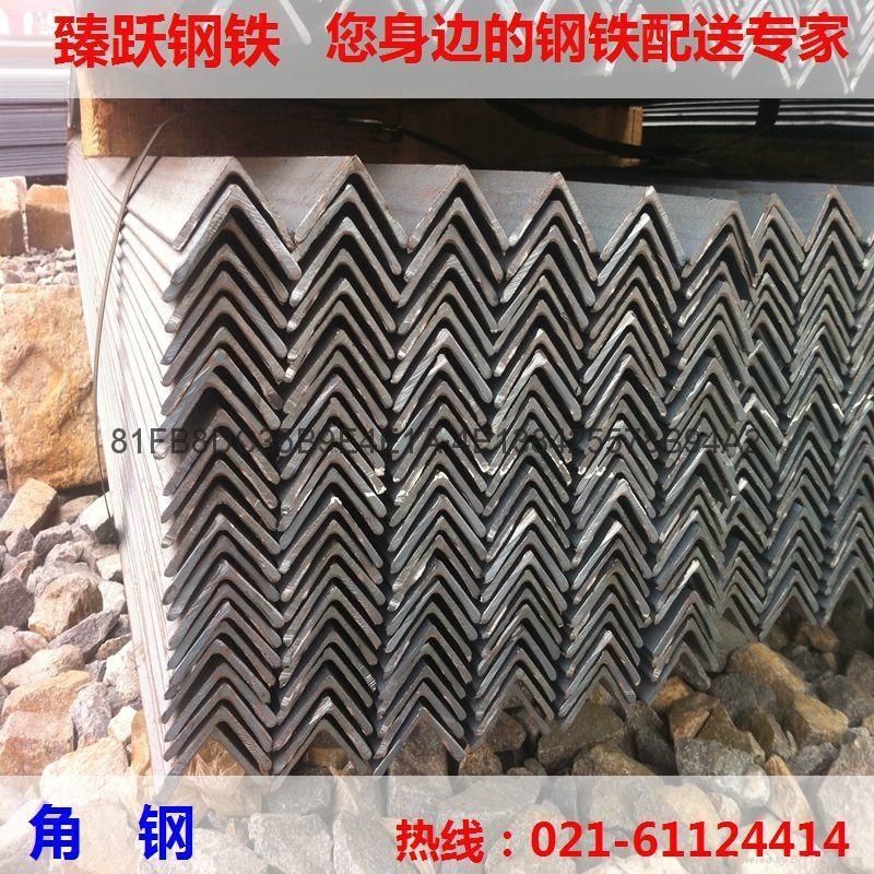 角钢 三角铁钢结构工程50*50*5 上海厂家 4