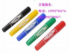日本斑马大双头小双头油性笔