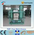 High Quality Used Turbine Oil Recycling Machine 1