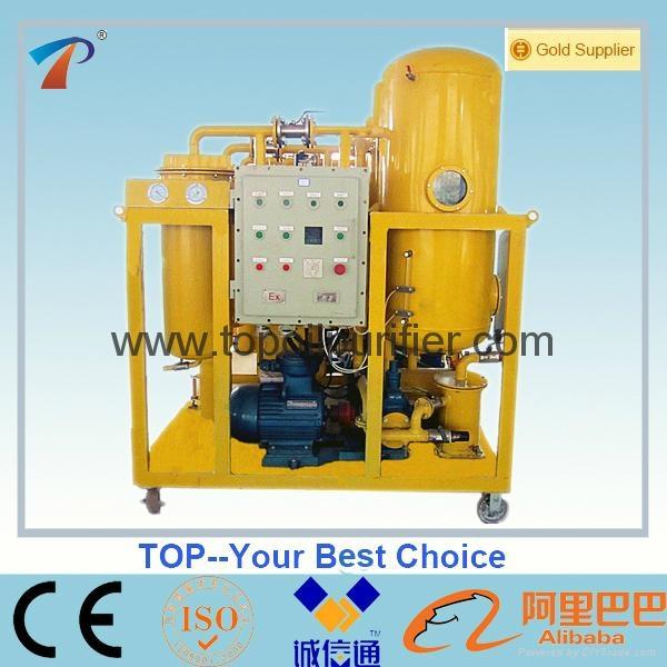 High Quality Used Turbine Oil Recycling Machine 3