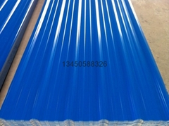 四层A+PVC 塑料瓦