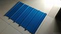 四層A+PVC 塑料瓦 2