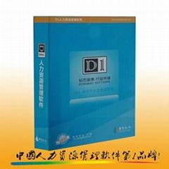 非常好用的惠州人事考勤工资管理系统