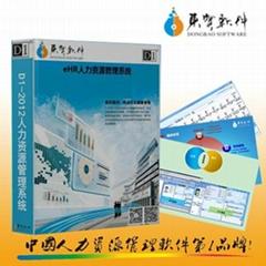 广州人事考勤工资管理系统