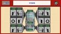汽车维修店专用四轮定位仪 2