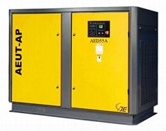 55kw  air compressor