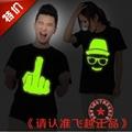 荧光T恤 1