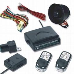 Basic One Way Car Alarm System