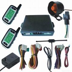 Universal FM Two Way LCD Display Car Alarm System