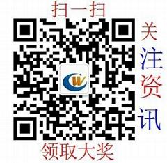 福建藍嘉威信息科技有限公司