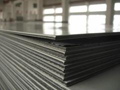 Aluminium Composite Panel ,ACP  wall cladding