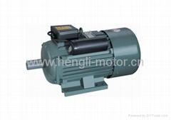 YC series cast iron capacitor starting single phase motor