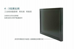 SAMSUNG / LG 40 inch vid