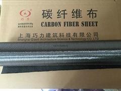 东丽碳纤维布碳纤维胶厂家