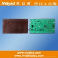 Cheap Price P10 Red Outdoor Led Display