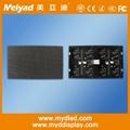 p5  indoor LED display modules 1