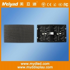 p5  indoor LED display modules