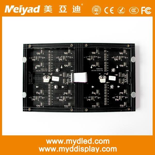 p5  indoor LED display modules 2