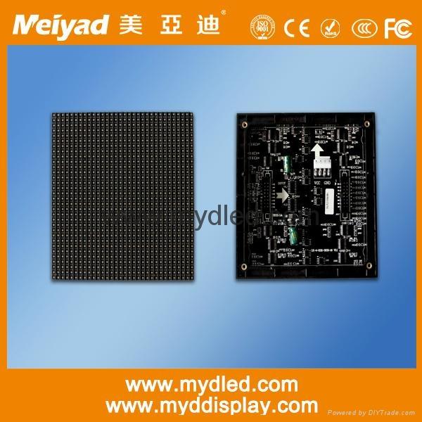 P4 indoor full color LED modules  1