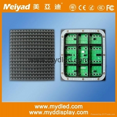 p16 outdoor LED dispaly module