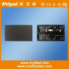 P6 indoor LED display modules
