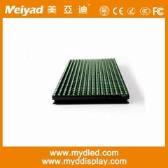 Meiyad outdoor p10 green text led module