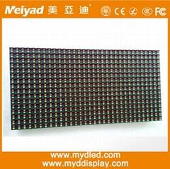 Meiyad outdoor rg dual color led module