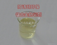 铝合金抗氧剂