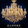 2014 New Modern Crystal Chandelier Light