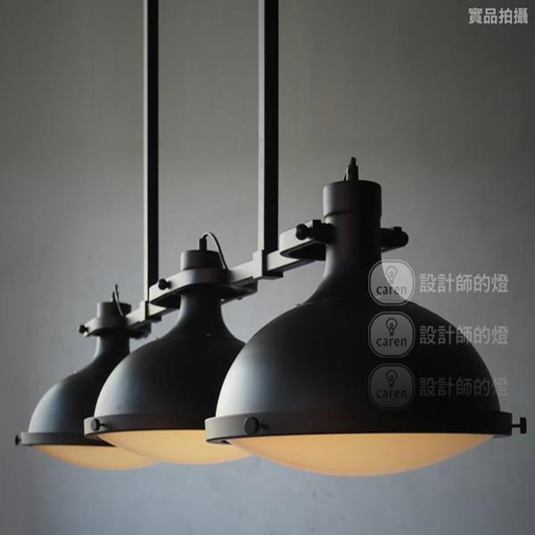 hot sell modern vintage industrial loft black round shape iron line pendant lamps china. Black Bedroom Furniture Sets. Home Design Ideas