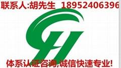 无锡GMP认证江阴GMP认证本地化服务