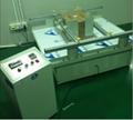 汽车模拟震动试验机JC-600