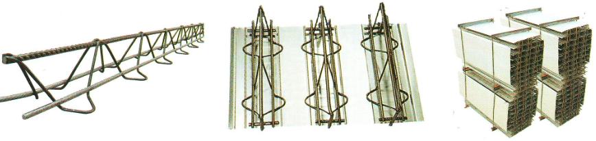 自承式鋼觔桁架樓承板 1