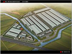 浙江绿筑建筑系统集成有限公司