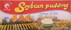 象山牌速食豆腐花256g40盒/件