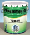 SL52-1聚氨酯瀝青防腐塗料