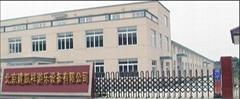 北京建凱祥遊樂設備有限公司