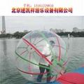 水上步行球 水上跑步機 1