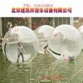 水上步行球 水上跑步機 4