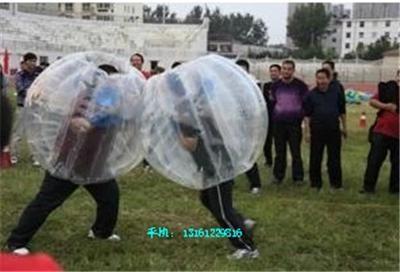 運動會趣味器材碰碰球 3