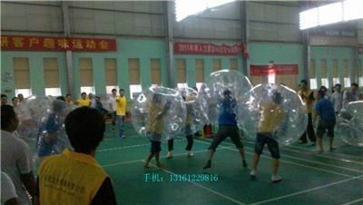 運動會趣味器材碰碰球 4