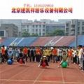 運動會趣味器材跳跳球 1