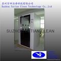 Clean room coating steel air shower